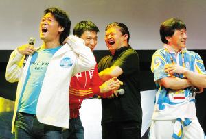 图为昨天(22日)四歌星在发布会上献唱《难说再见》。 晨报记者 李木易/摄