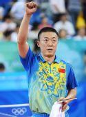 图文:男乒马琳顺利晋级决赛 马琳招手致意