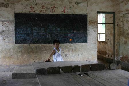 湖南邵阳:简陋的设施并布妨