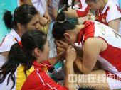 图文:奥运会女排中国摘铜 队员们埋头痛哭