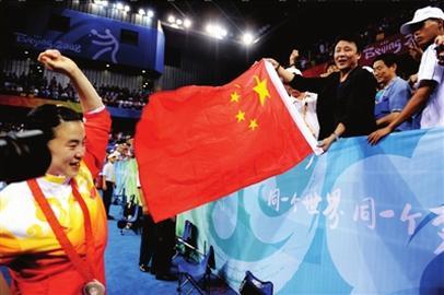 王楠丈夫拉起国旗对王楠表示祝贺。本报记者范继文摄