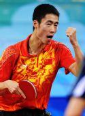 图文:奥运乒乓男单铜牌战 王励勤获得胜利