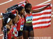 图文:女子4x400米决赛美国队夺金 身披国旗