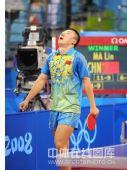 图文:男乒三虎包揽前三名 马琳比赛长叹