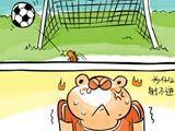 踢球绝招:往别处踢也许能进球