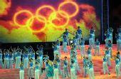 图文:奥帆赛闭幕晚会在青岛举行 志愿者合唱