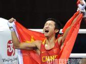 图文:拳击48公斤级邹市明摘金 最终的胜利