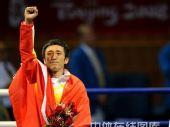 图文:拳击48公斤级邹市明摘金 领奖台上