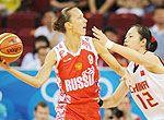 组图:女篮季军争夺中国81-94负于俄罗斯