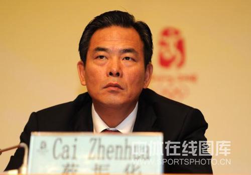 图文:中国军团新闻发布会 副团长蔡振华