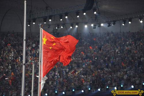 """北京奥运会闭幕式在北京国家体育场""""鸟巢""""举行"""