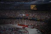 图文:第29届奥运会闭幕式举行 刘淇致辞