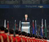 图文:第29届奥运会闭幕式举行 罗格致辞
