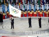 图文:五环旗移交伦敦 伦敦市市长接过五环旗