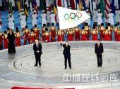 图文:五环旗移交伦敦 罗格接过奥运五环旗
