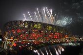 图文:烟花绽放 夏季奥运会闭幕式在国家体育场
