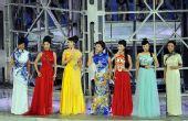 图文:北京奥运会落下帷幕 文艺表演的歌唱