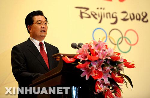 8月24日,国家主席胡锦涛在钓鱼台国宾馆芳菲苑举行宴会,欢迎前来出席北京奥运会闭幕式及相关活动的国际贵宾。这是胡锦涛在宴会上致辞。新华社发