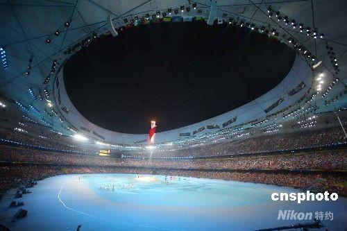 8月24日晚,北京奥运会闭幕式在奥林匹克公园内的国家体育场举行。 中新社发 任晨鸣 摄