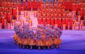 图文:北京奥运会闭幕式隆重举行 漂亮的妆扮