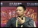 郎平:女儿思想很独立 全家都很爱国