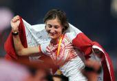 图文:告别北京奥运会  运动员在闭幕式上