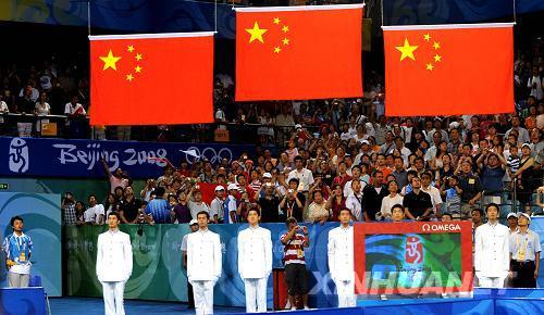 8月23日,三面五星红旗在北京大学体育馆升起。当日,马琳、王皓、王励勤在北京奥运会乒乓球男子单打决赛中分获金、银、铜牌。