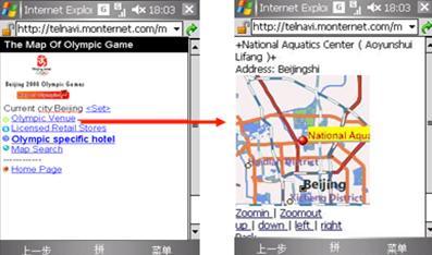 中国移动适时推出得中英文版奥运手机地图服务圆满