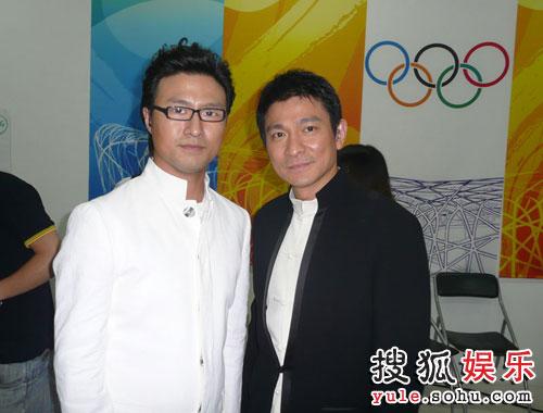 汪峰与刘德华