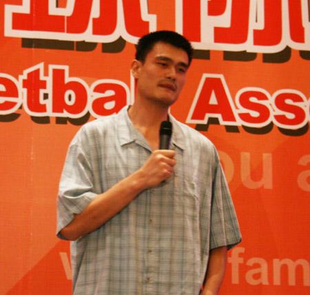 图文:篮协举办庆功宴 姚明在台上发言
