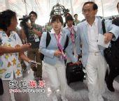 图文:博尔特福原爱北岛离京 抵达机场备受关注