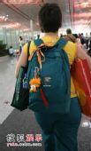图文:博尔特福原爱北岛离京 运动员大包小包