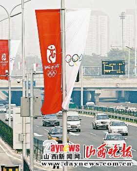北京奥运期间实行单双号后,交通压力顿减。东方IC供图