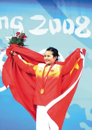 陈燮霞为中国代表团夺得首金。