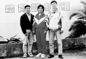 冼东妹进省队后一次回家时与陈少蔚教练(右)的合影。