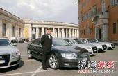 奥迪英杰汇品牌大使中国爱乐乐团艺术总监余隆