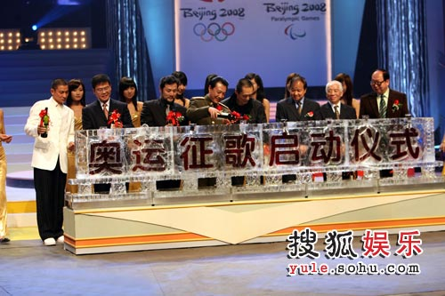 一汽-大众汽车有限公司副总经理陈辑先生(左二)与嘉宾上台共同为奥运征歌启动仪式注酒祈福