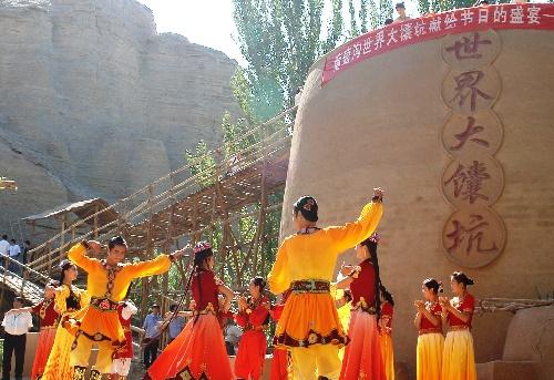 新疆吐鲁番葡萄节精彩纷呈