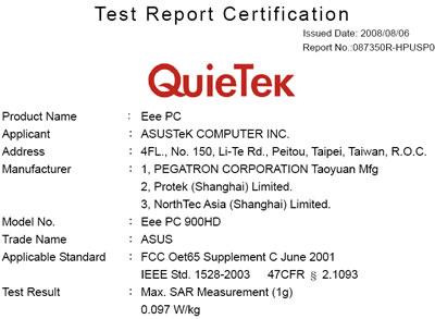 华硕易PC超便携新本登陆FCC 测试图放出