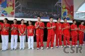 图文:王者-国家体操队