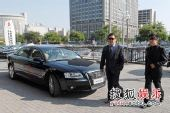 大众奥迪品牌倾情支持第十届北京国际音乐节