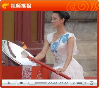视频:北京残奥会取火仪式及火炬接力启动仪式