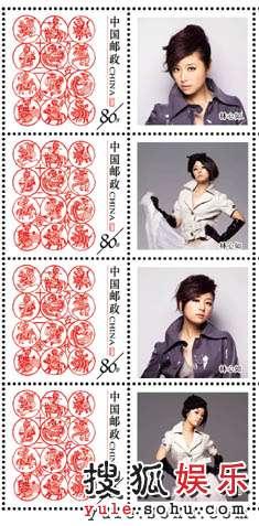 林心如爱遍中国纪念邮票