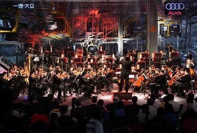 中国爱乐乐团在国内唯一成熟高档车制造基地