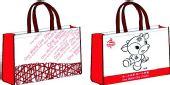 图文:残奥会特许商品-107156环保购物袋