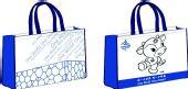图文:残奥会特许商品-107161环保购物袋