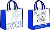 图文:残奥会特许商品-107162环保购物袋