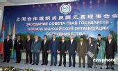 上海合作组织峰会举行 胡锦涛发表重要讲话(图)
