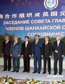 上海合作组织六成员国元首批准对话伙伴条例