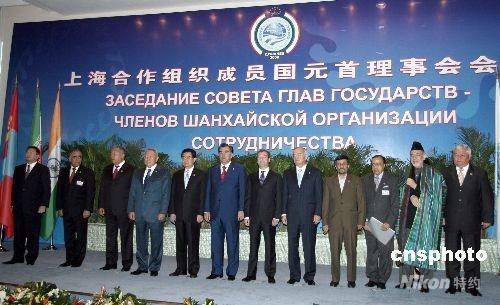 图为六国元首、观察员国领导人或代表以及主席国客人集体合影。中新社发齐彬 摄